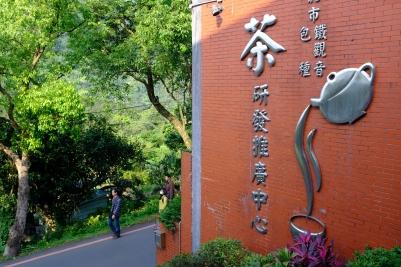Tea promotion centrum