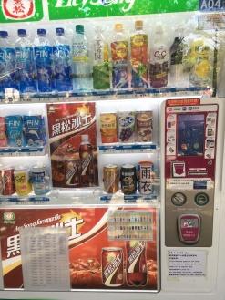 Automat v ZOO, kde sa dá platiť aj s EasyCard