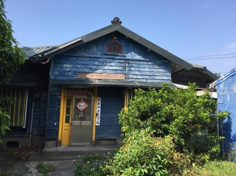 Starý drevený japonský dom