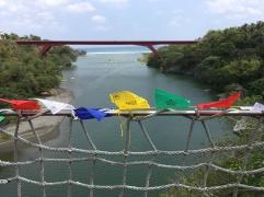 Výhľad z Donghe mostu