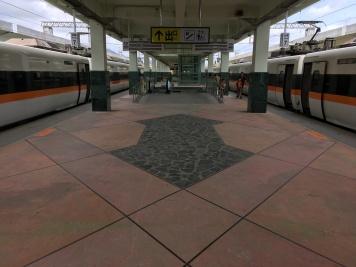 Vlaková stanica Taitung