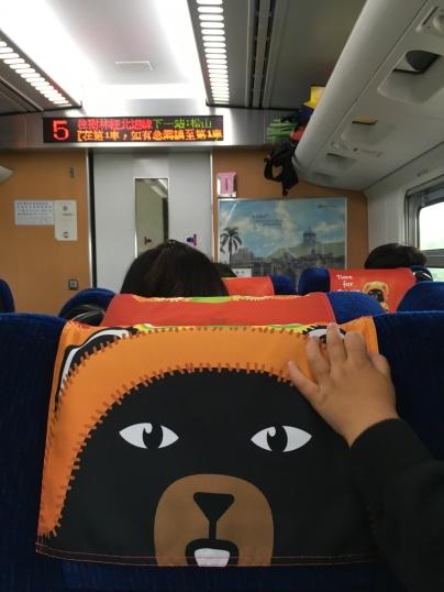 Vo vlaku